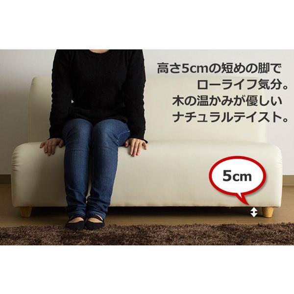 ソファー用木製脚 4本セット 高さ5cm momu 03