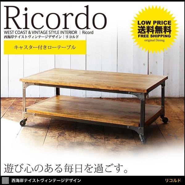 ローテーブル センターテーブル カフェテーブル コーヒーテーブル キャスター付き