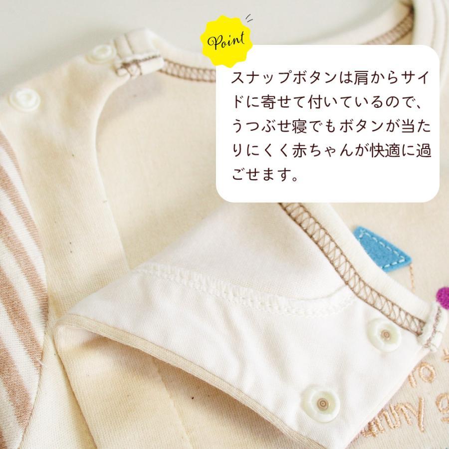 6c3aacc52526d 日本製 オーガニックコットン ツーウェイオール 兼用ドレス OP mini ...