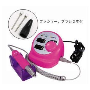 URAWA  ネイルフィニッシャー プッシャー付  NP300A NF32AP  ピンク