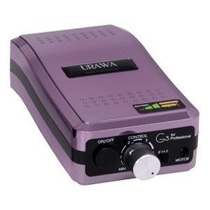 URAWA  ミニター(ネイルフィニッシャー)G3 プッシャー付  ピンク
