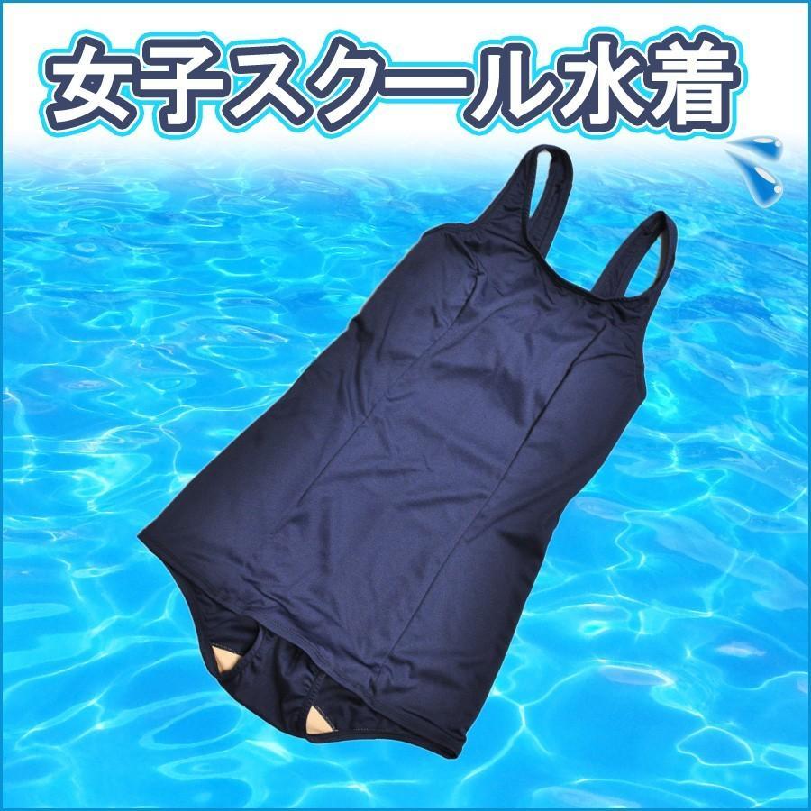 スクール水着 期間限定今なら送料無料 子供女子 キッズ ワンピース 大きいサイズ 高級品 日本製 中学生 小学生