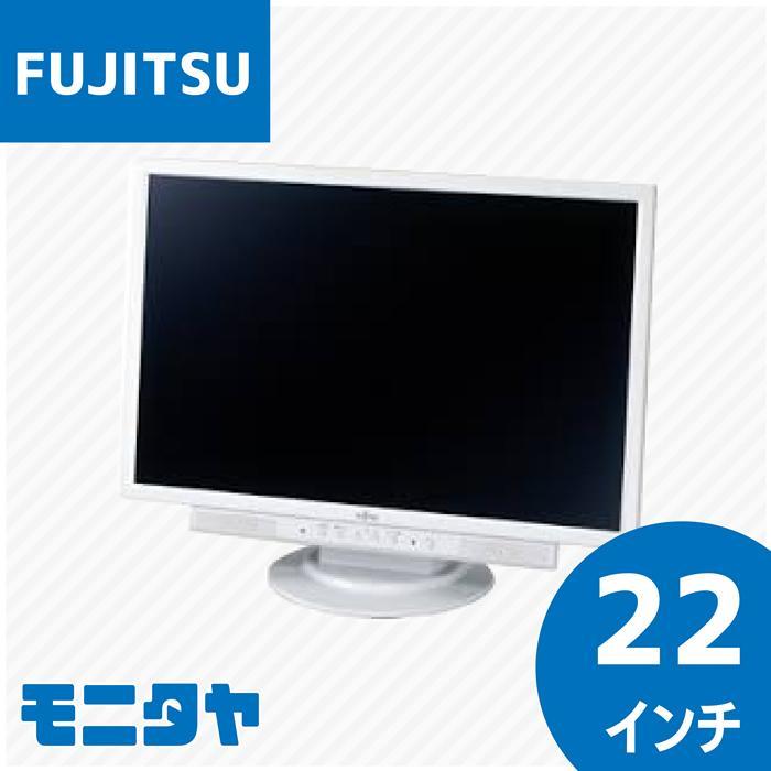 大特価 22インチ ワイド 富士通 中古モニター VL-221SSW2 オフィス FUJITSU 激安 日本正規代理店品 驚きの価格が実現 おすすめ