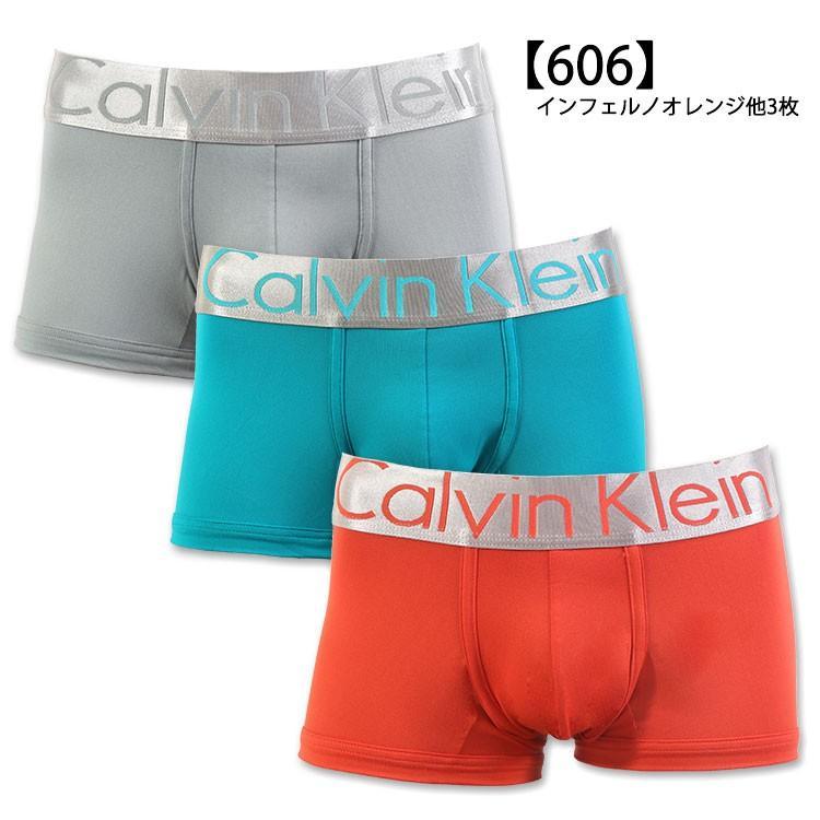 【お得な3枚組みセット】 カルバンクライン ローライズボクサーパンツ Calvin Klein Steel Micro Low Rise Trunk 男性下着 メンズ 下着|monkey|06