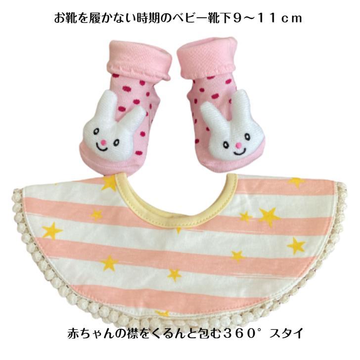 出産祝い おむつケーキ オムツケーキ 女の子  『ソックス&タオル』 うさぎ 赤ちゃん|monkeypanda333|03
