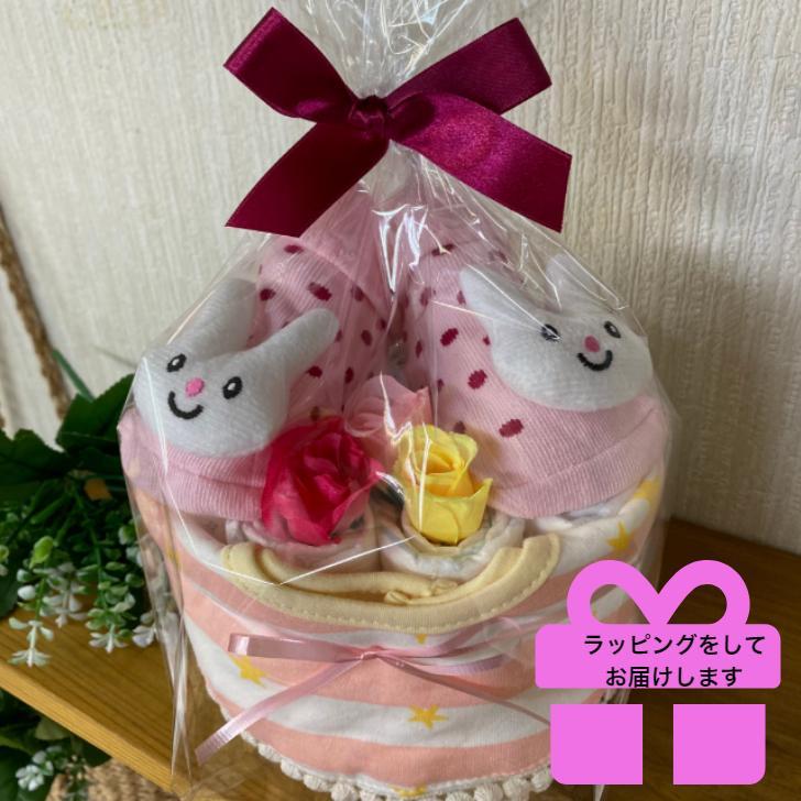 出産祝い おむつケーキ オムツケーキ 女の子  『ソックス&タオル』 うさぎ 赤ちゃん|monkeypanda333|04