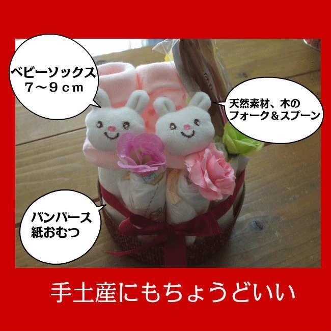 出産祝い おむつケーキ オムツケーキ 女の子 プチプライス うさぎ|monkeypanda333|02