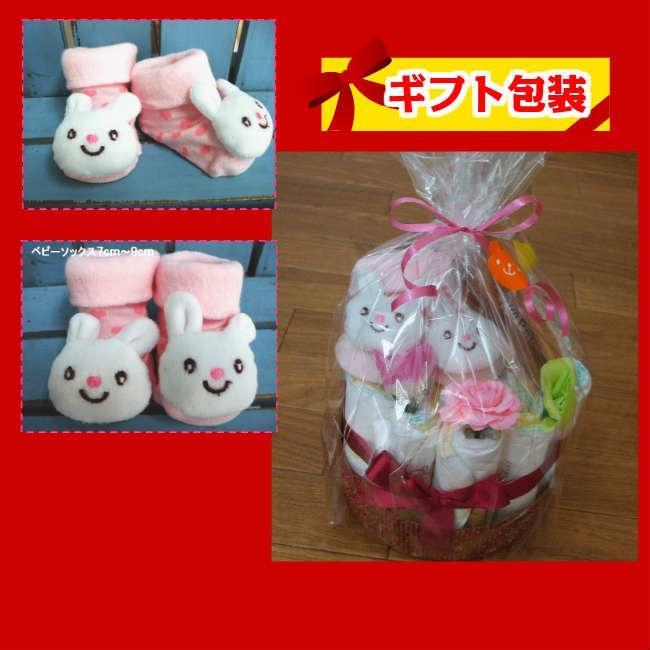 出産祝い おむつケーキ オムツケーキ 女の子 プチプライス うさぎ|monkeypanda333|03