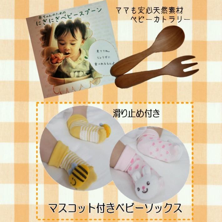 出産祝い おむつケーキ オムツケーキ 女の子 プチプライス うさぎ|monkeypanda333|04