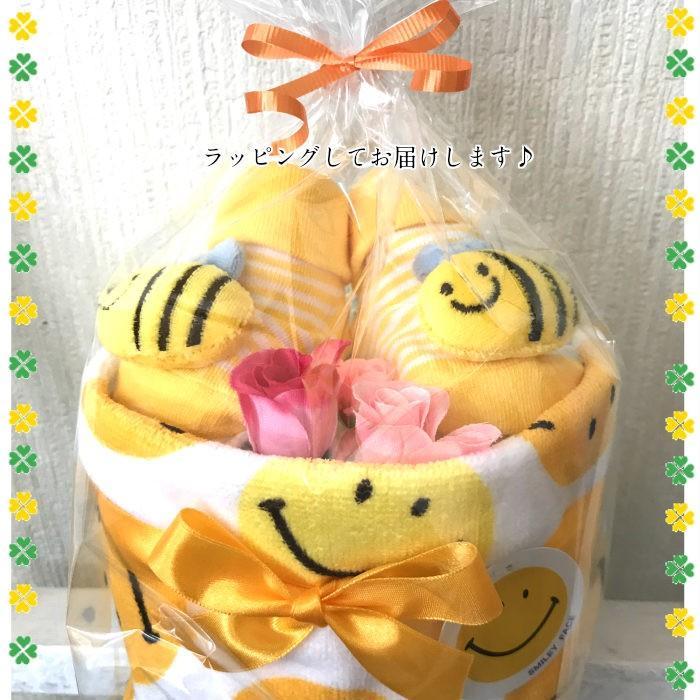 おむつケーキ 男の子 女の子 出産祝い はち スマイル 男女兼用 プチプライス キイロ|monkeypanda333|04