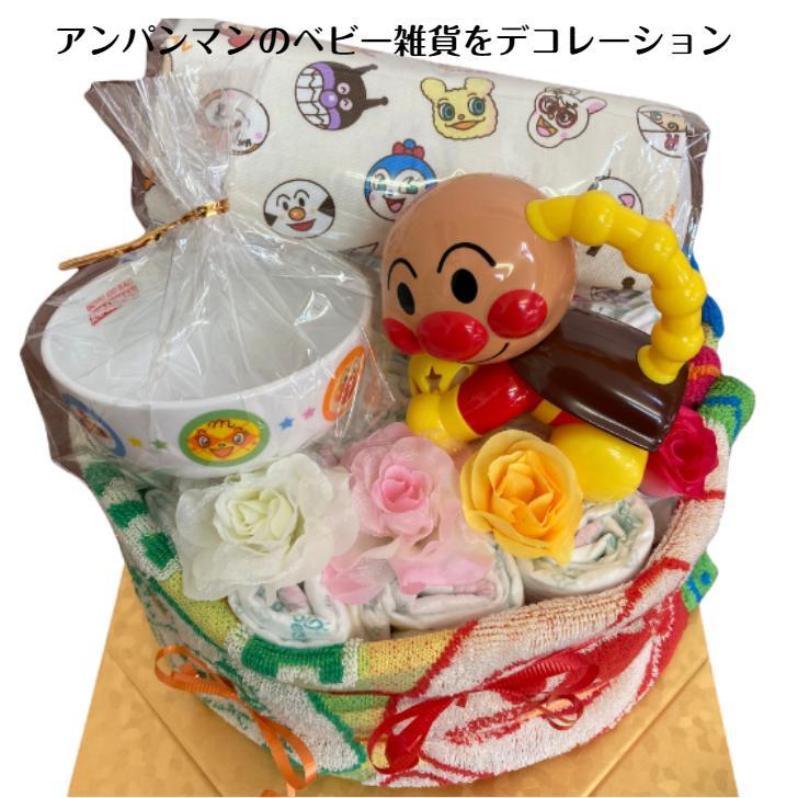 おむつケーキ アンパンマン 男の子 女の子 出産祝い 銀のスプーン&フォーク オムツ パンパース 誕生祝 バースケーキ|monkeypanda333|02