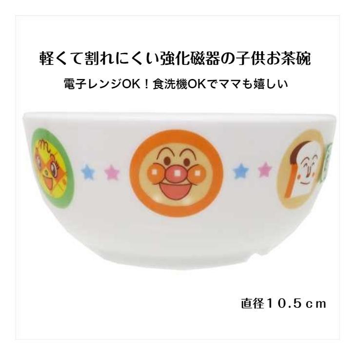 おむつケーキ アンパンマン 男の子 女の子 出産祝い 銀のスプーン&フォーク オムツ パンパース 誕生祝 バースケーキ|monkeypanda333|04
