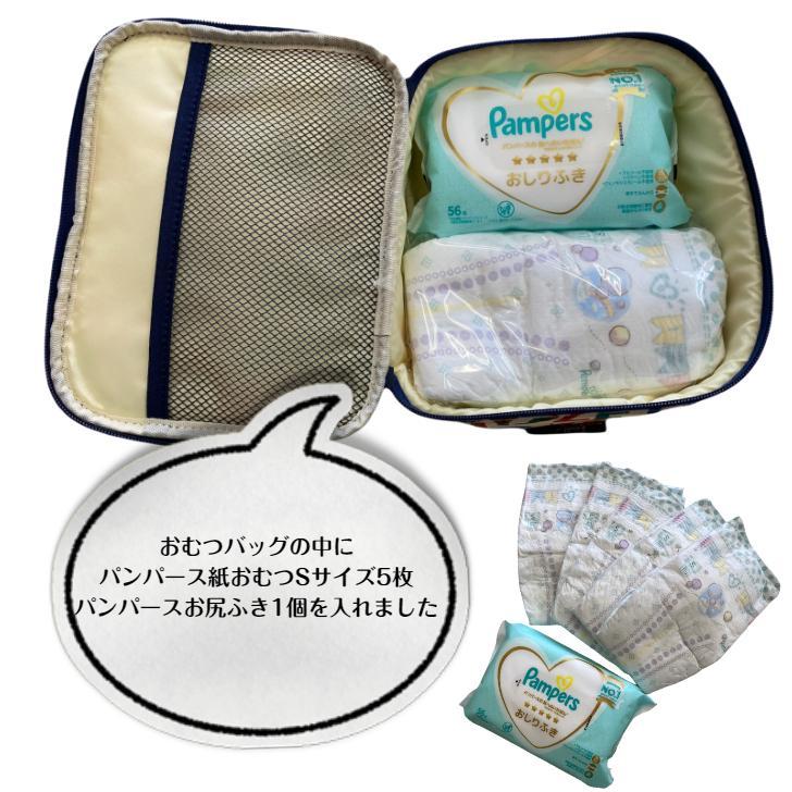 おむつケーキ はらぺこあおむし 男の子 女の子 出産祝い ホールタイプ 男女兼用 パンパース S|monkeypanda333|02