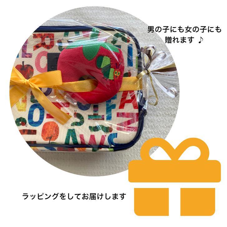 おむつケーキ はらぺこあおむし 男の子 女の子 出産祝い ホールタイプ 男女兼用 パンパース S|monkeypanda333|05