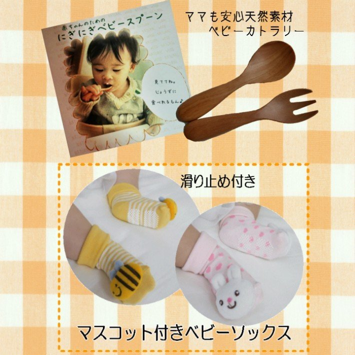 出産祝い おむつケーキ オムツケーキ 男の子 女の子 兼用 プチプライス プチくま|monkeypanda333|03