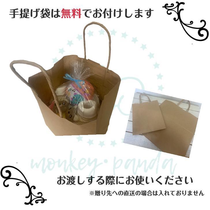 出産祝い おむつケーキ オムツケーキ 男の子 女の子 兼用 プチプライス プチくま|monkeypanda333|05