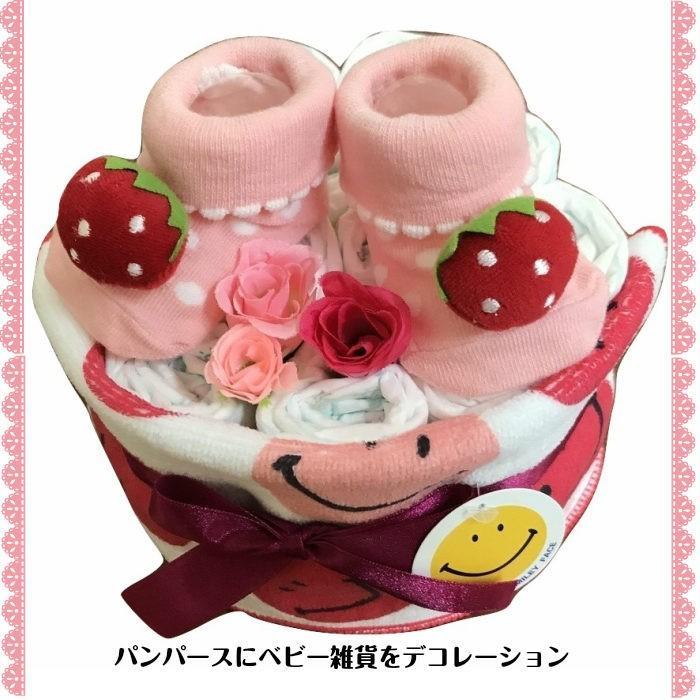 おむつケーキ 女の子用 出産祝い スマイル苺 ピンクオムツケーキ プチ monkeypanda333 02