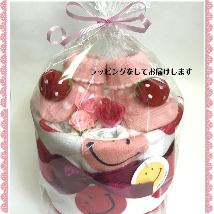おむつケーキ 女の子用 出産祝い スマイル苺 ピンクオムツケーキ プチ monkeypanda333 04