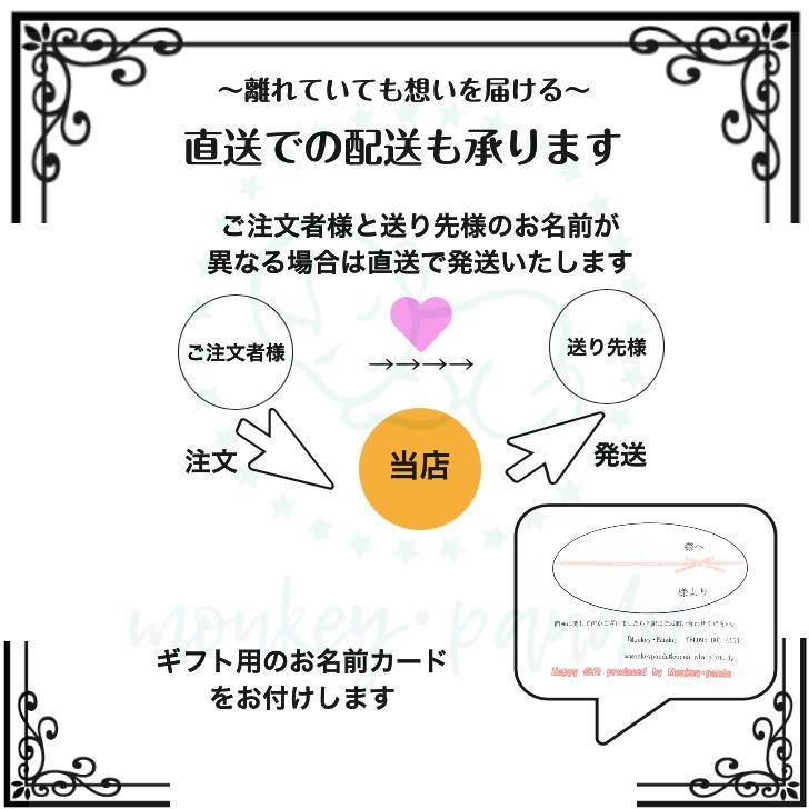 おむつケーキ 女の子用 出産祝い スマイル苺 ピンクオムツケーキ プチ monkeypanda333 05