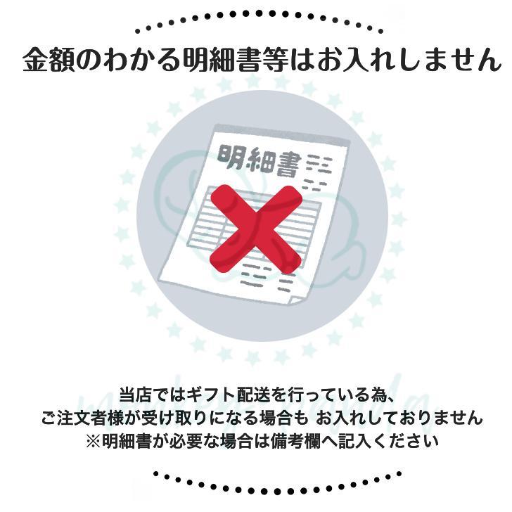 出産祝い おむつケーキ ハローキティのおもちゃ  オムツケーキ 女の子 プチキャラクター|monkeypanda333|07