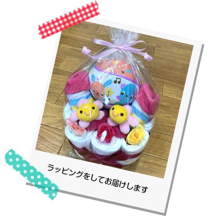 おむつケーキ 男の子 女の子 双子 出産祝い プチギフト  ソックス&ボール 選べる お手軽 オムツケーキ|monkeypanda333|06