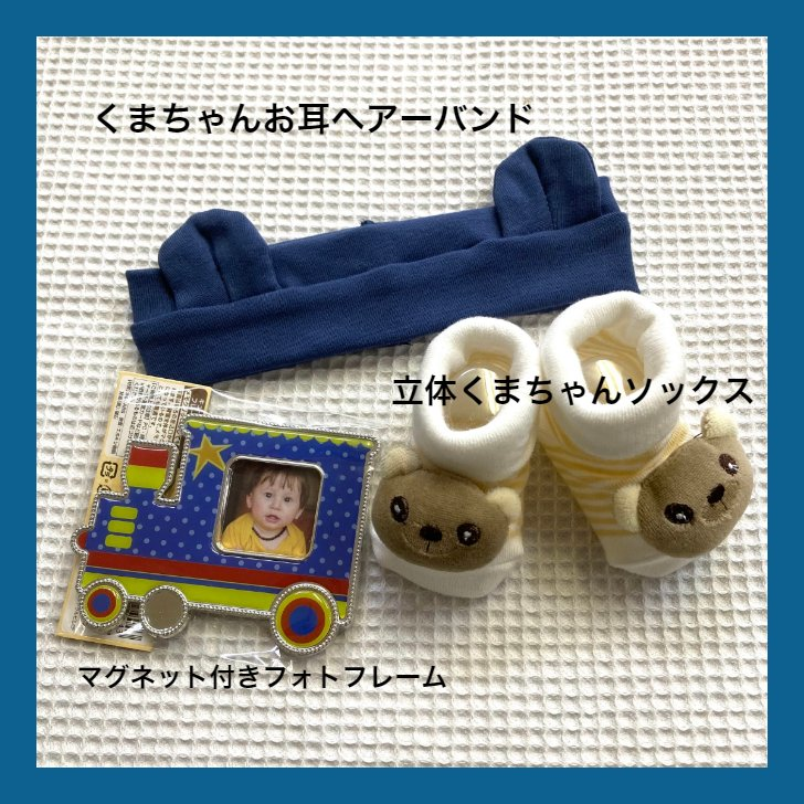 出産祝い おむつケーキ  オムツケーキ 男の子 スマイルスター プチ ギフト monkeypanda333 03