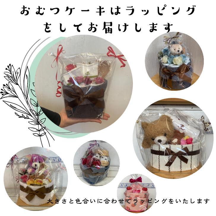 出産祝い おむつケーキ  オムツケーキ 男の子 スマイルスター プチ ギフト monkeypanda333 05