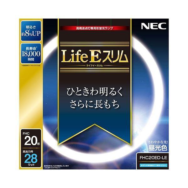 (まとめ) NEC 高周波点灯専用蛍光ランプLifeEスリム 20形 昼光色 FHC20ED-LE 1個 〔×10セット〕