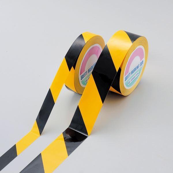 ガードテープ(再はく離タイプ) GTH-501TR カラー:黄/黒 50mm幅〔代引不可〕
