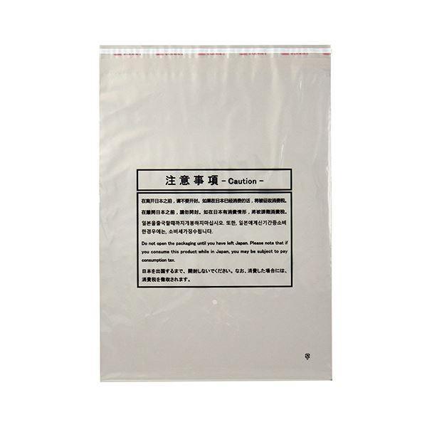 (まとめ) 王子アドバ 免税対象品用ポリ袋 免税対象品用ポリ袋 免税対象品用ポリ袋 平袋Sサイズ OJ-MPH-S 1パック(100枚) 〔×10セット〕 4bf