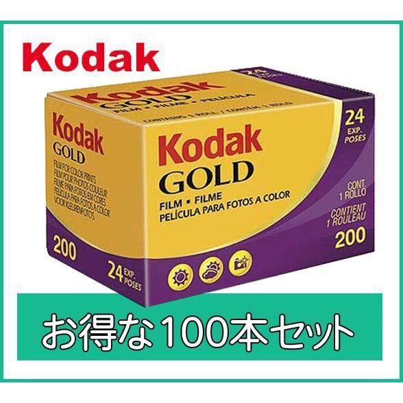 コダック 35mm カラーフィルム GOLD200 24枚撮り 単品 100本セット