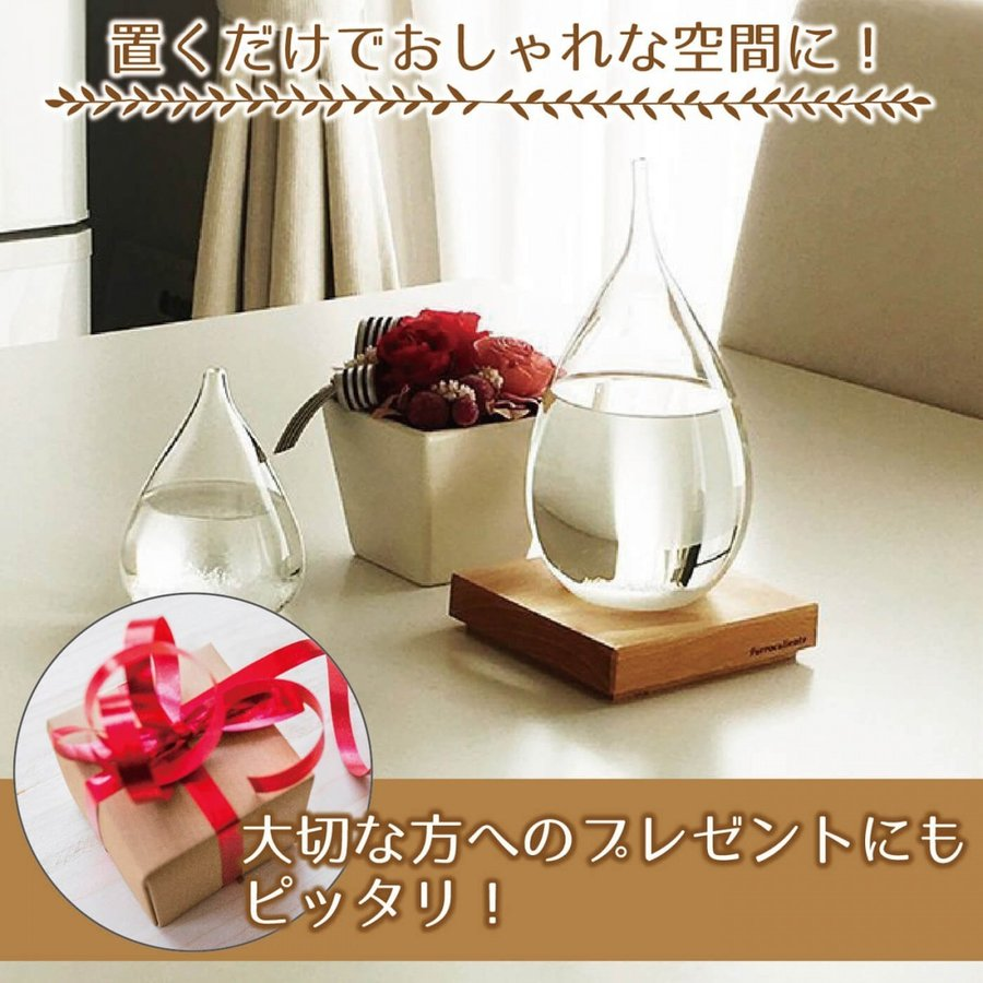 テンポドロップミニ 100percent Tempo drop mini 送料無料 ストームグラス プレゼントに喜ばれるおしゃれなしずく型のインテリア|monocreate|03