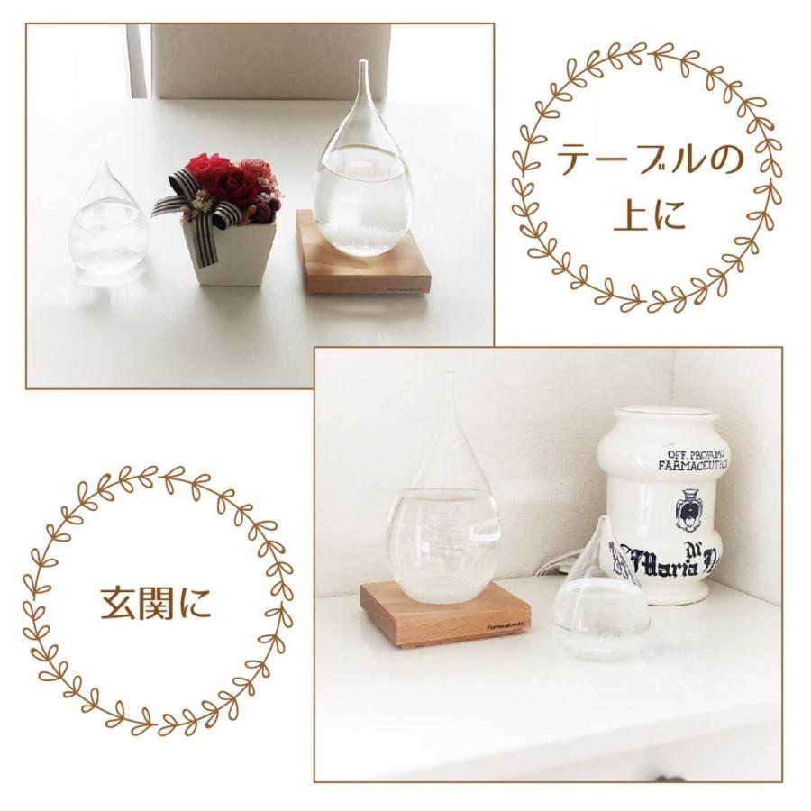 テンポドロップミニ 100percent Tempo drop mini 送料無料 ストームグラス プレゼントに喜ばれるおしゃれなしずく型のインテリア|monocreate|05