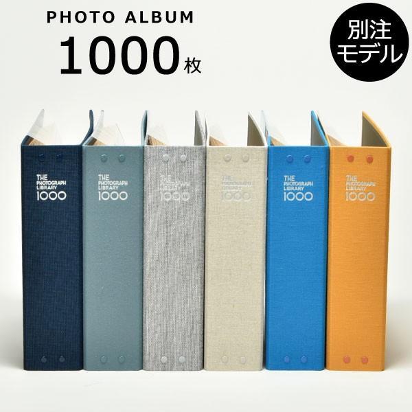 アルバム 写真 大容量 1000枚 収納 フォトアルバム 増やせる L判 ...