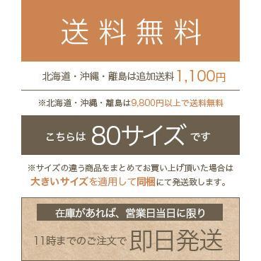 タワー型メガネスタンド〔6個掛〕/m-103-cube monokozz 07