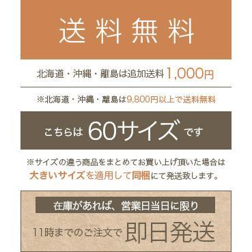回転式メガネスタンド〔丸〕/m-106 monokozz 10