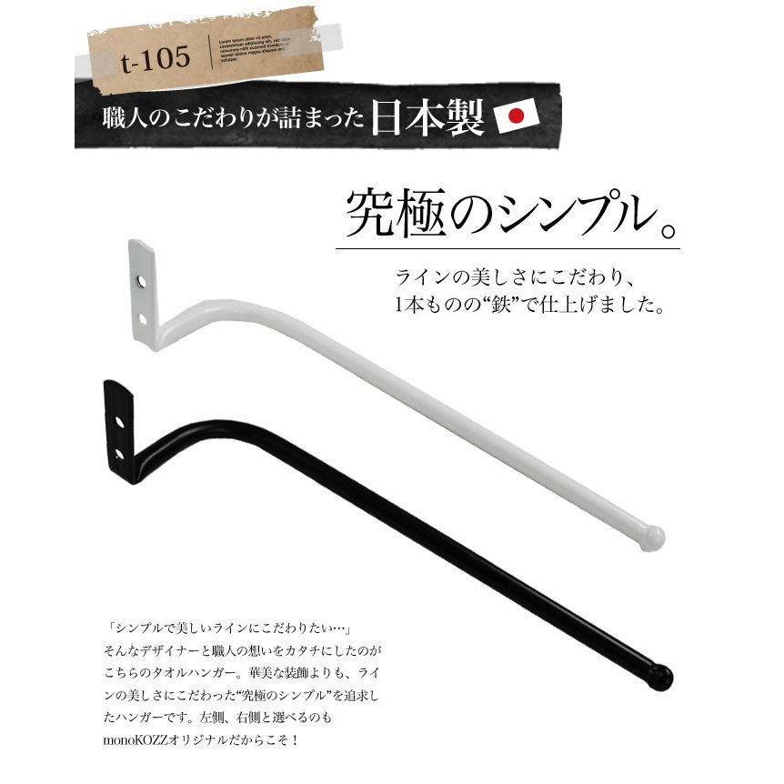 細パイプ/ハーフ/幅200mmサイズ(t-105-200)|monokozz|02