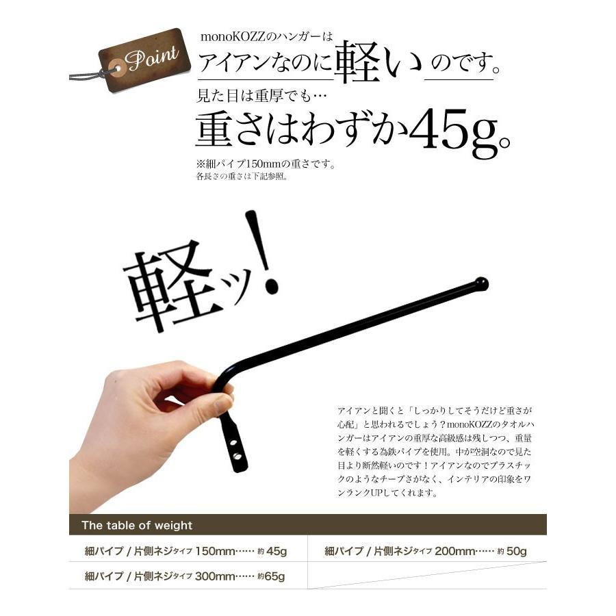 細パイプ/ハーフ/幅200mmサイズ(t-105-200)|monokozz|04