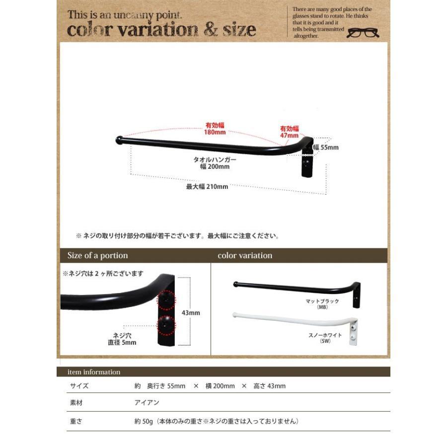 細パイプ/ハーフ/幅200mmサイズ(t-105-200)|monokozz|07