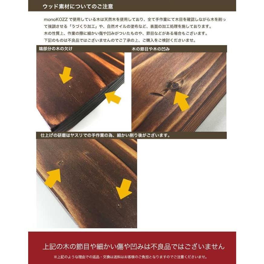 トイレットペーパーホルダ【 ウッド&アイアン】(wph_02) monokozz 08