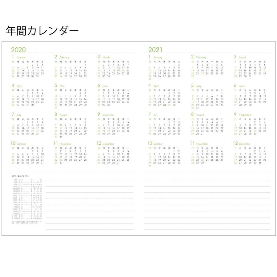【モノラボ公式】スマテ-sumate- 2020年度版受験手帳(2021年受験用) 190mm×135mm 2020年4月始まり ST21(MONO-LAB-JAPAN)|monolabjapan|08