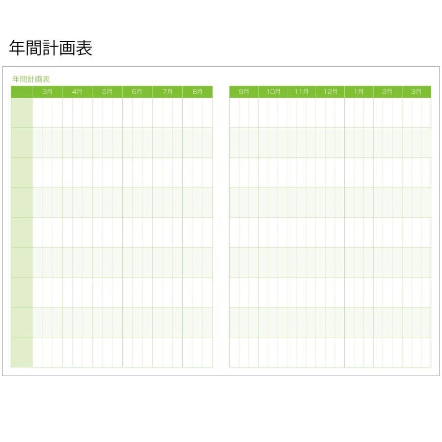 【モノラボ公式】スマテ-sumate- 2020年度版受験手帳(2021年受験用) 190mm×135mm 2020年4月始まり ST21(MONO-LAB-JAPAN)|monolabjapan|10