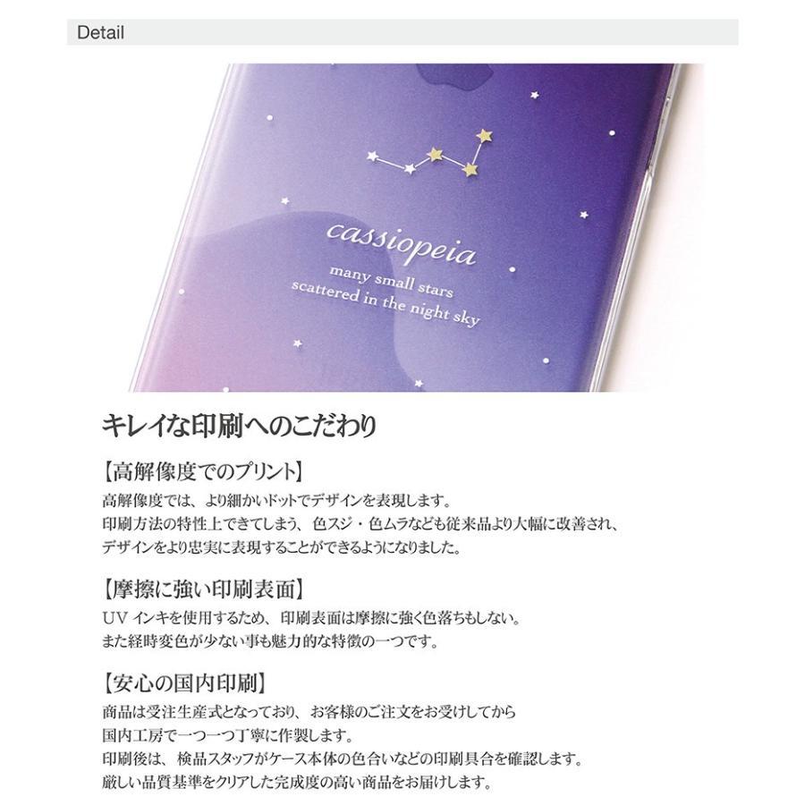 iphone11 ケース iphone11pro iphone11promax  iphonexr iphoneX iphone8 Xperia galaxy Constellation アイフォン11 ケース スマホケース 携帯ケース|monomode0629|02