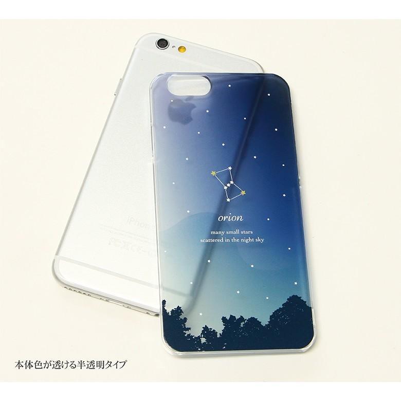 iphone11 ケース iphone11pro iphone11promax  iphonexr iphoneX iphone8 Xperia galaxy Constellation アイフォン11 ケース スマホケース 携帯ケース|monomode0629|03