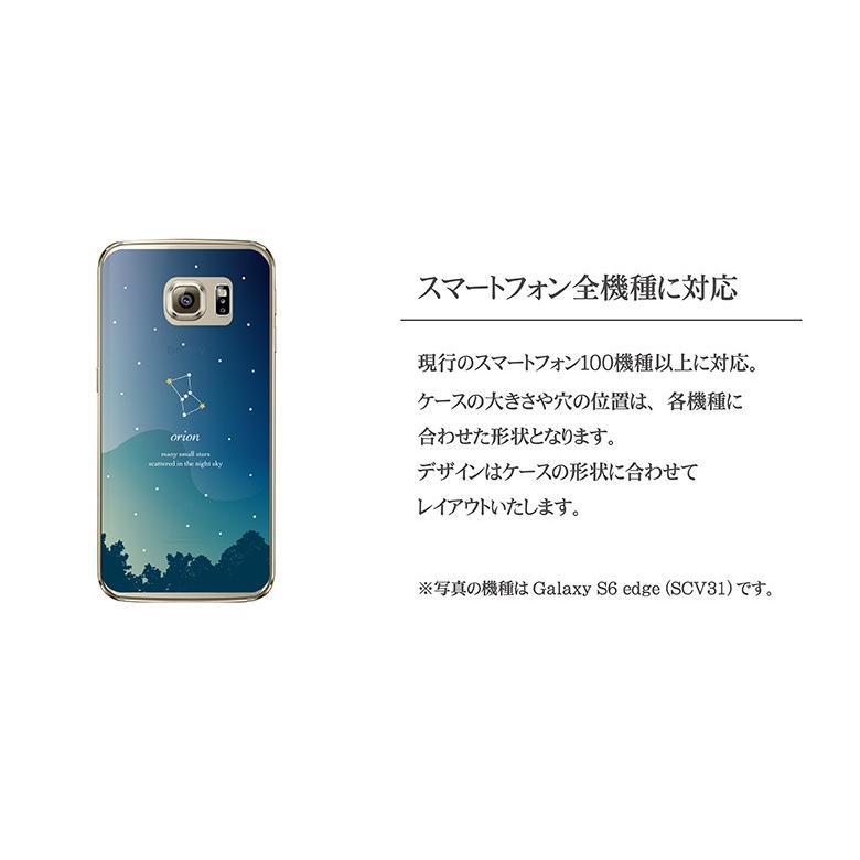 iphone11 ケース iphone11pro iphone11promax  iphonexr iphoneX iphone8 Xperia galaxy Constellation アイフォン11 ケース スマホケース 携帯ケース|monomode0629|04