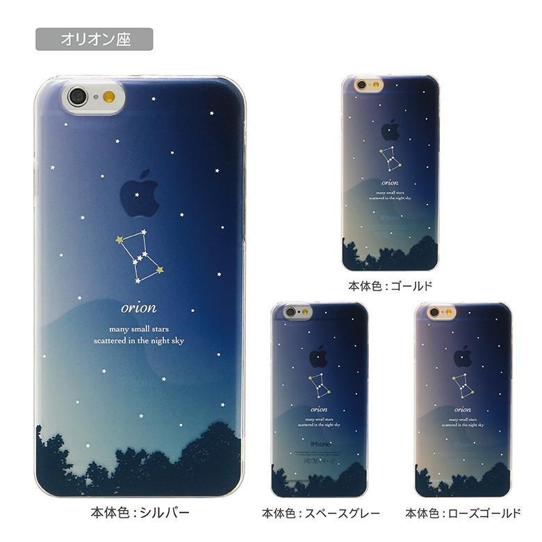 iphone11 ケース iphone11pro iphone11promax  iphonexr iphoneX iphone8 Xperia galaxy Constellation アイフォン11 ケース スマホケース 携帯ケース|monomode0629|06