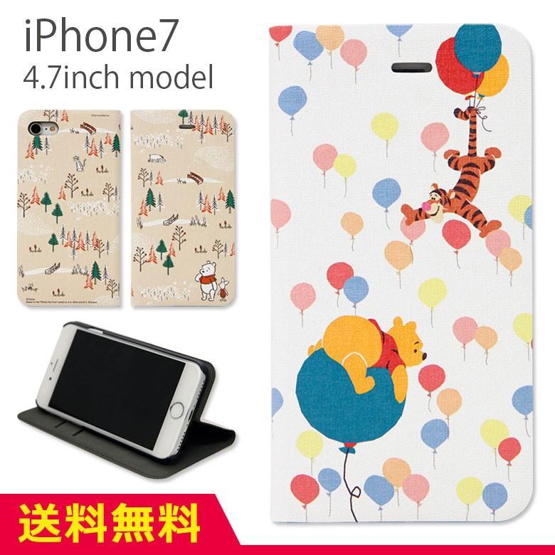 98feb979a0 ディズニー【『くまのプーさん手帳型iPhoneケース』プーさん・ティガーの ...