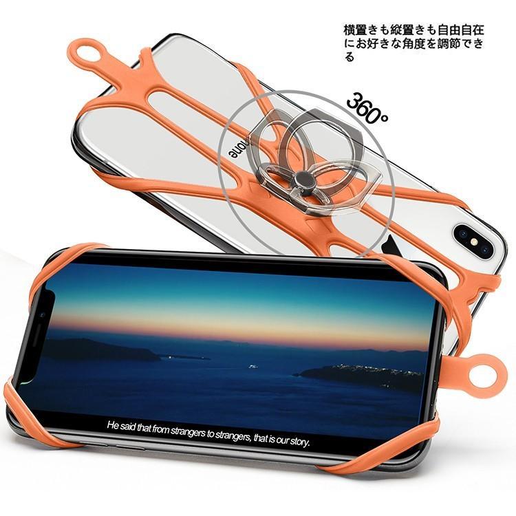 スマホ ネックストラップ 長さ 調節可 シリコン 首掛け 固定 ホルダー iPhone Android 調整 携帯 スマートフォン スマフォ 旅行 ビジネス|monoplaza|05