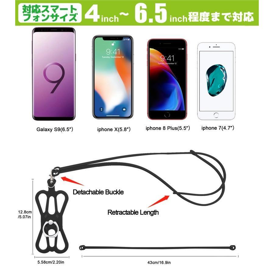 スマホ ネックストラップ 長さ 調節可 シリコン 首掛け 固定 ホルダー iPhone Android 調整 携帯 スマートフォン スマフォ 旅行 ビジネス|monoplaza|06