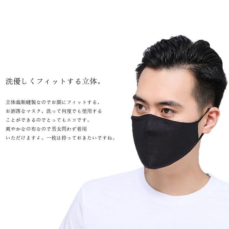 マスク 夏用 秋用 洗える スポーツマスク 息がらく 抗ウイルス 洗えるマスク 布マスク マスク 紐調節可能 個包装 繰り返し使える 男女兼用 大人用 3枚 送料無料 monoplaza 02